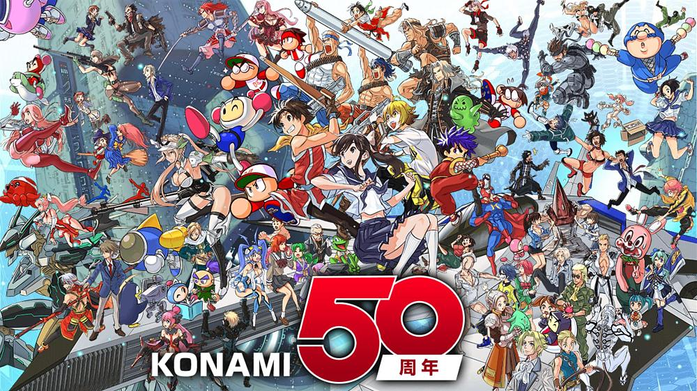 Konami Remembers That They Used to Make Video Games