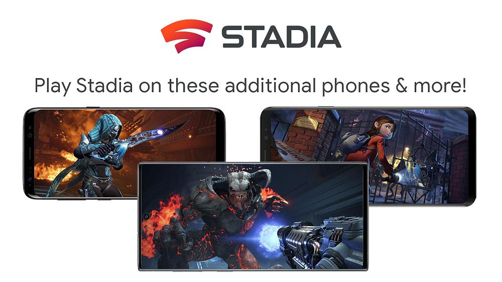 Stadia Finally Branching Out to More Android Devices