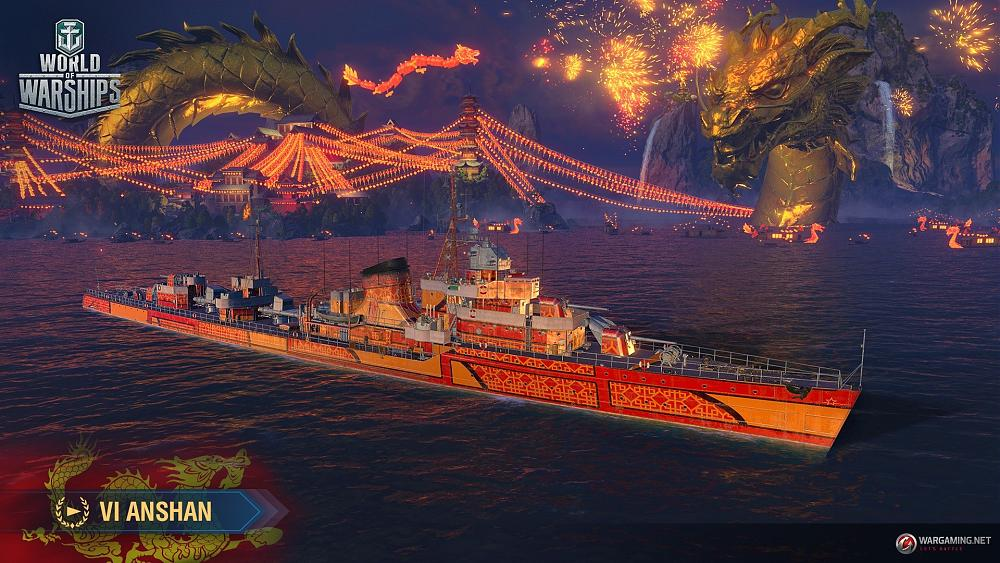 Click image for larger version  Name:	WG_WOWS_SPB_Screenshots_Supertest_Anshan_1920x1080.jpg Views:	1 Size:	808.2 KB ID:	3492758