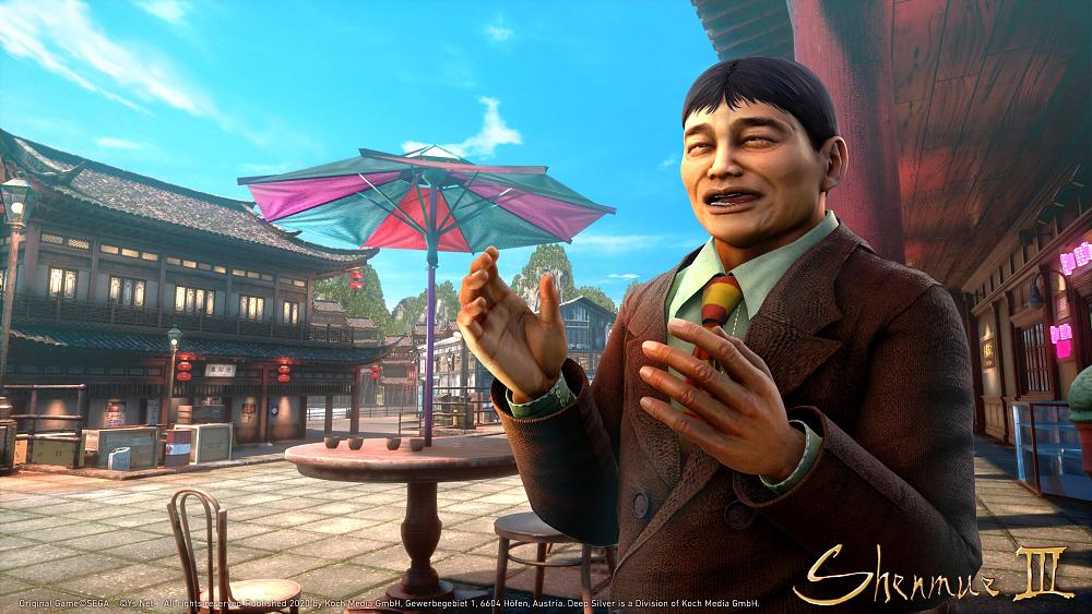 Shenmue III story DLC